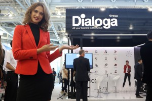 Customer Contact Expo London 2016-4 - Events - Dialoga Group