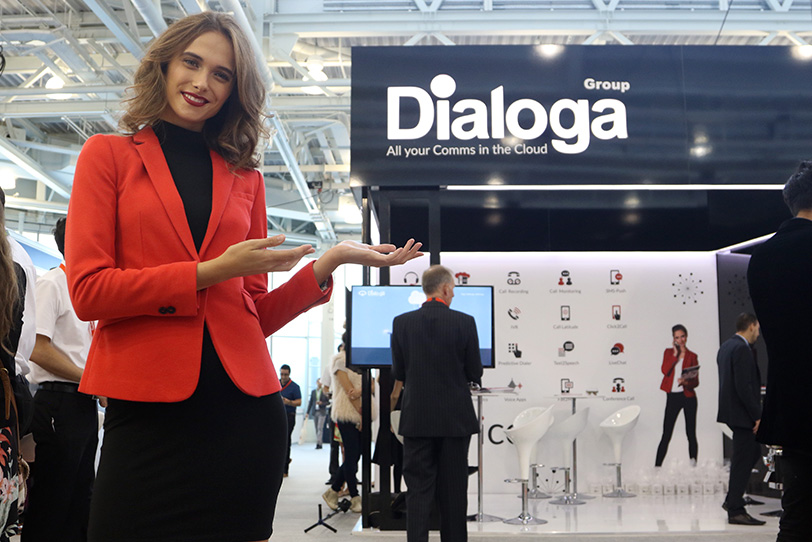 Customer Contact Expo London-04- Veranstaltungen - Dialoga