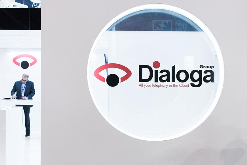 MWC Barcelona 2016-09- Veranstaltungen - Dialoga
