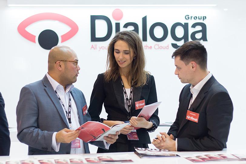 Mobile World Congress Barcellona-11 2016 - Eventi - Dialoga