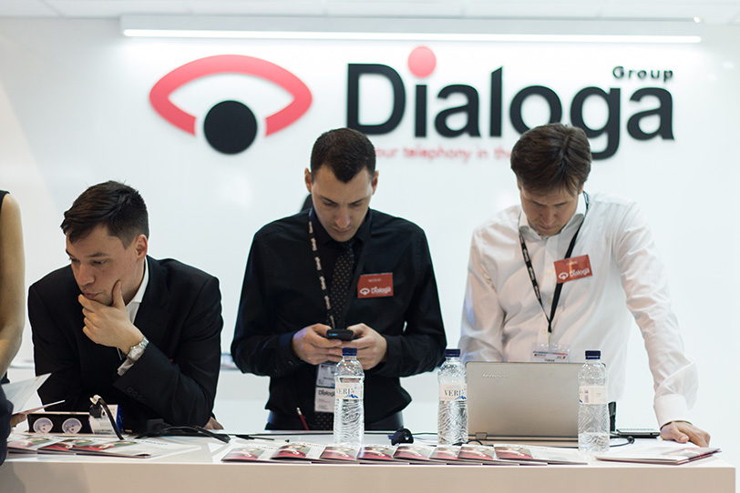 Mobile World Congress Barcelona-17 2016 - Eventos - Dialoga